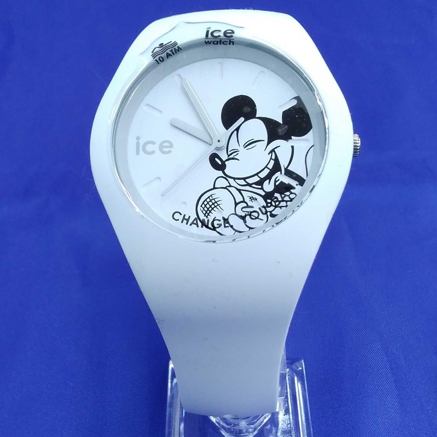 ICE 10周年ディズニーモデル ICE WATCH
