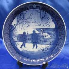 プレート・皿|ROYALCOPENHAGEN