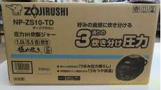 未使用品 圧力IH炊飯ジャー 5.5合|ZOJIRUSHI