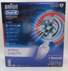 電動歯ブラシ|BRAUN