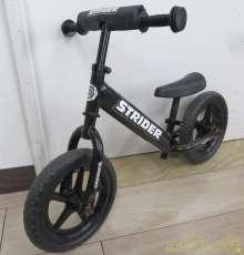 トレーニングバイク ストライダー|STRIDER