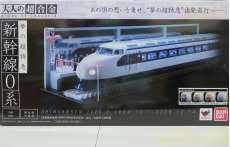 鉄道模型 BANDAI