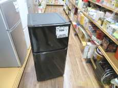 冷凍冷蔵庫|HAIER