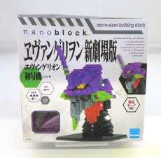 ナノブロック|KAWADA