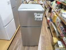冷凍冷蔵庫|AQUA
