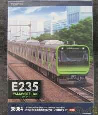 JR E235系通勤電車山手線・04編成セット|TOMIX
