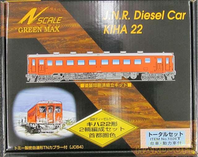 GREEN MAX JNR KIHA 22 form the metropolitan area color 2-car train total set