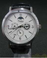 腕時計|ENGELHARDT