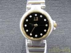 腕時計|ダンヒル