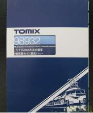 JR115 1000系近郊電車 横須賀色・C1編成セット|TOMIX