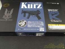 MP5K|東京マルイ