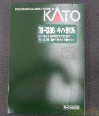 キハ91系 急行「きそ」8両セット