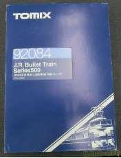 JR500系東海道・山陽新幹線(増結)セットB