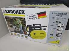 家庭用高圧洗浄機 KARCHER