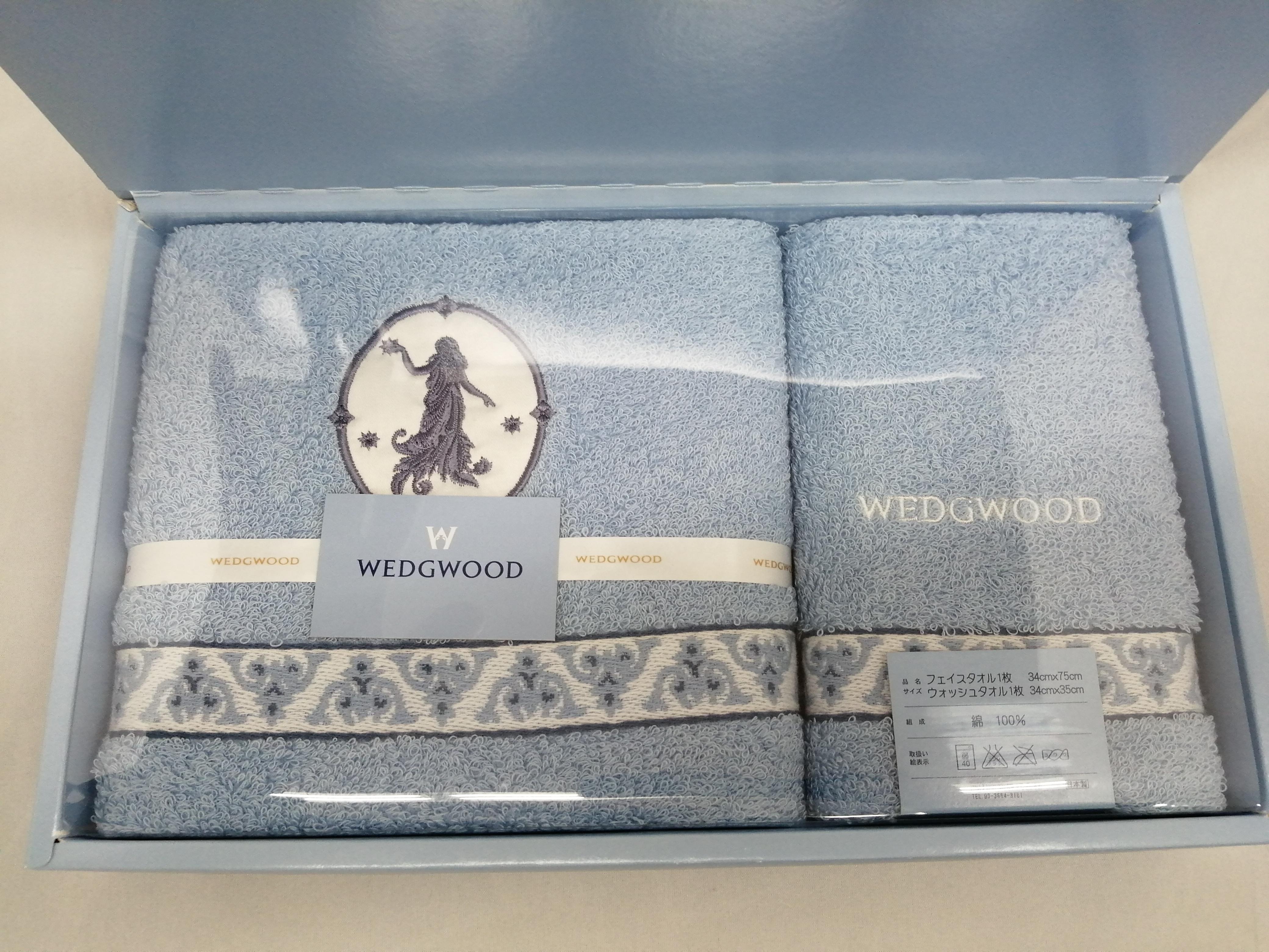 フェイスタオル・ウォッシュタオル 2枚セット|WEDGWOOD