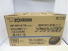 圧力IH炊飯ジャー 5.5合炊き|ZOJIRUSHI