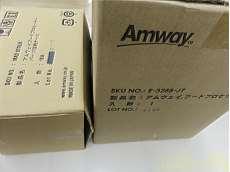 フードプロセッサー Amway