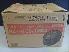 1.5合IH|HITACHI