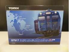 JRキハ58系ディーゼルカー|TOMIX