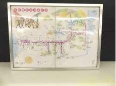 鉄道グッズ|京阪電車