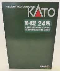 24系 寝台特急「北斗星」(デラックス編成)6両増結セット KATO