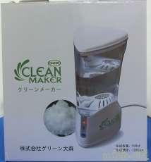 家庭用除菌液生成器 クリーンメーカー 株式会社グリーン大森