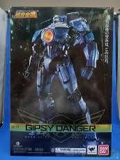 開封品 GX-77 ジプシー・デンジャ|超合金魂
