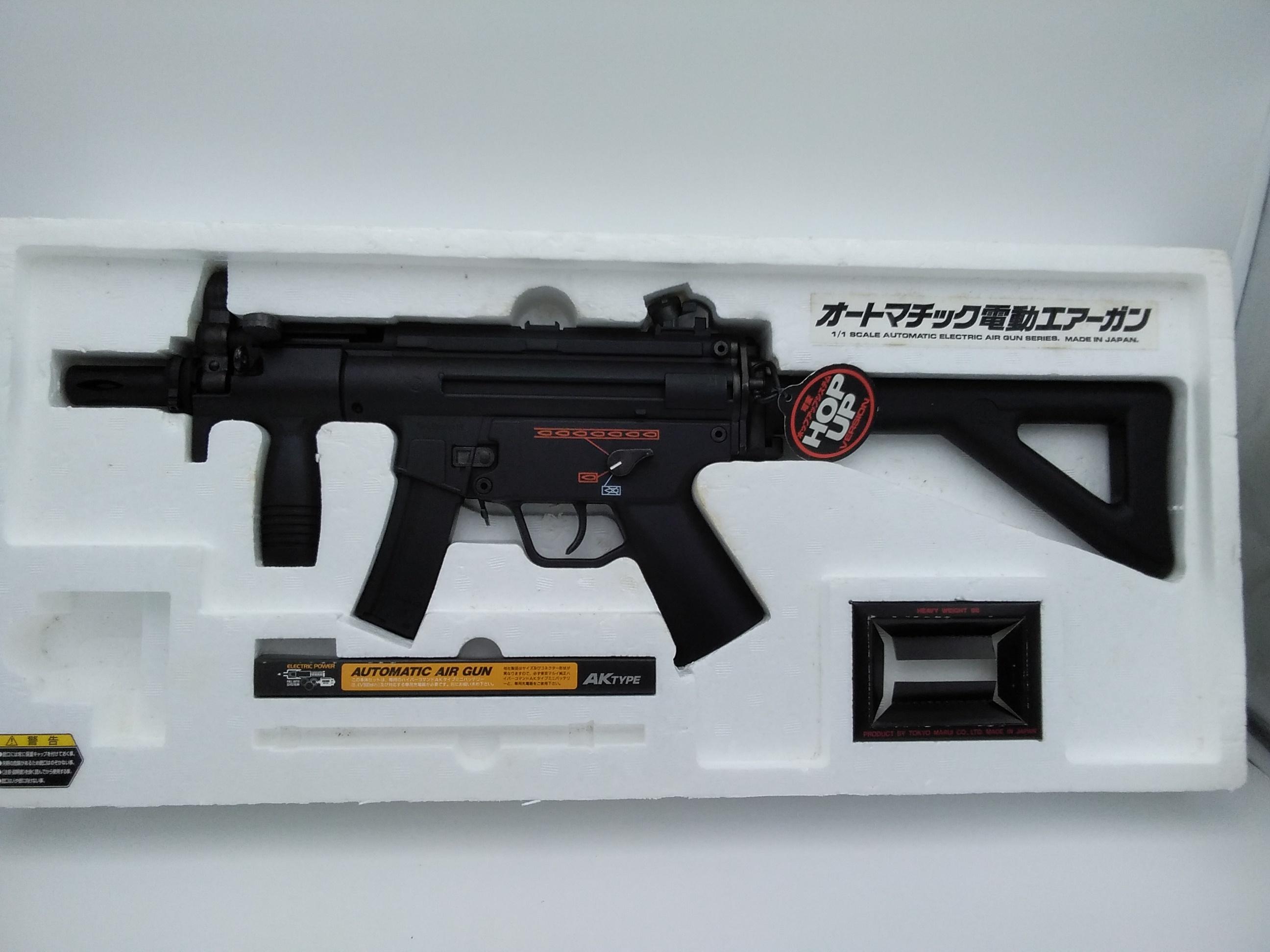 ライフル・長物 MARUI