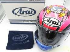 フルフェイスヘルメット|ARAI