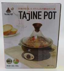 電気タジン鍋 アピックス