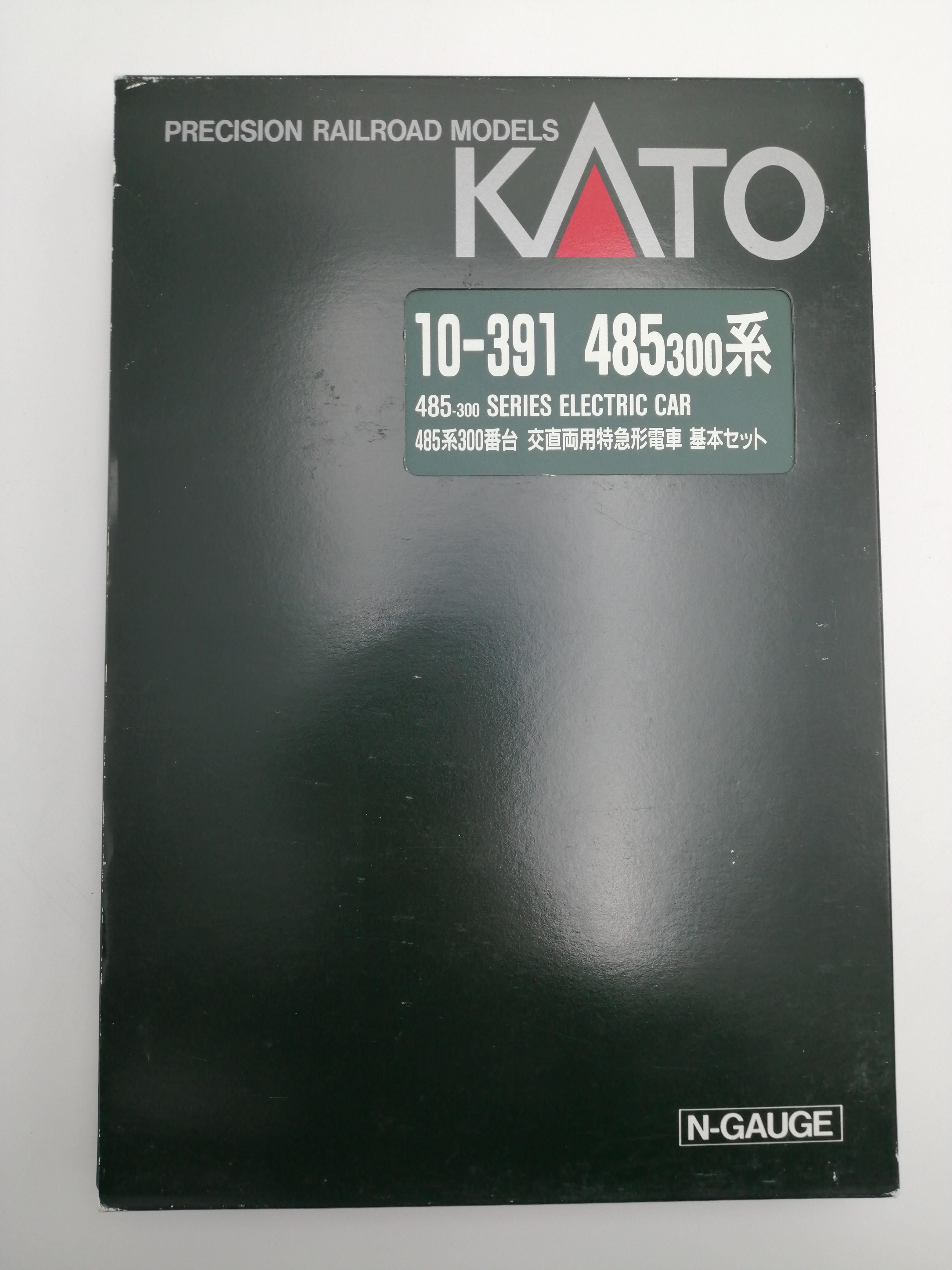 485系300番台 交直両用特急形電車 基本セット|KATO
