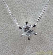 Pt850.900ダイヤネックレス|宝石付きネックレス