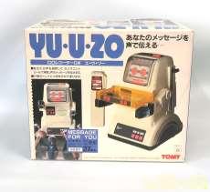 CDレコーダーロボ YU・U・ZO|TOMY