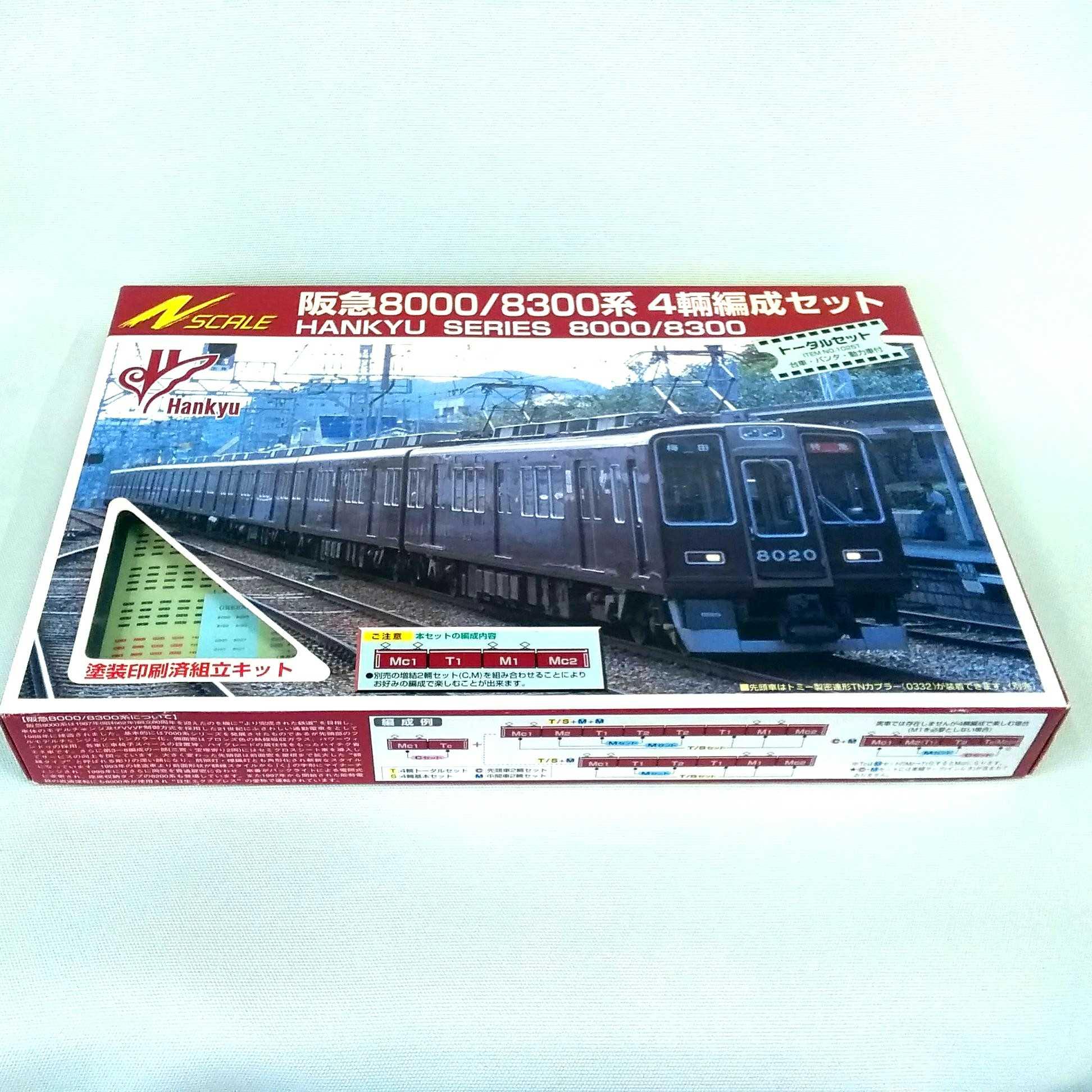 阪急8000/8300系4両編成セット|SCALE