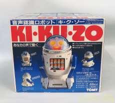 音声認識ロボットKI・KU・ZO|TAKARA TOMY