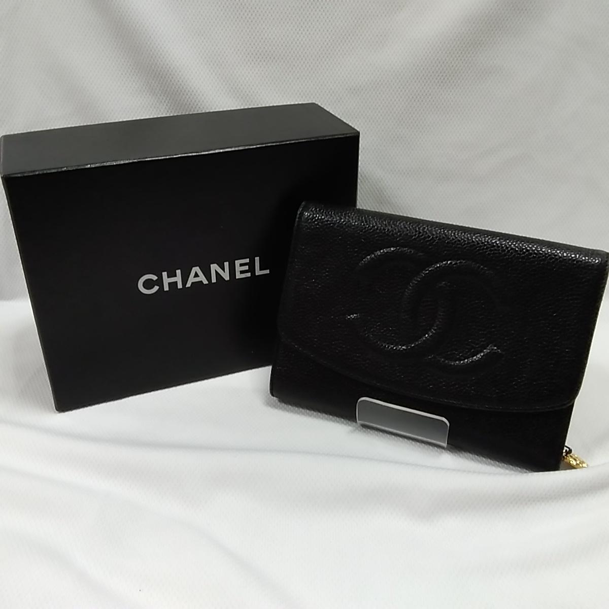 三つ折り財布|CHANEL
