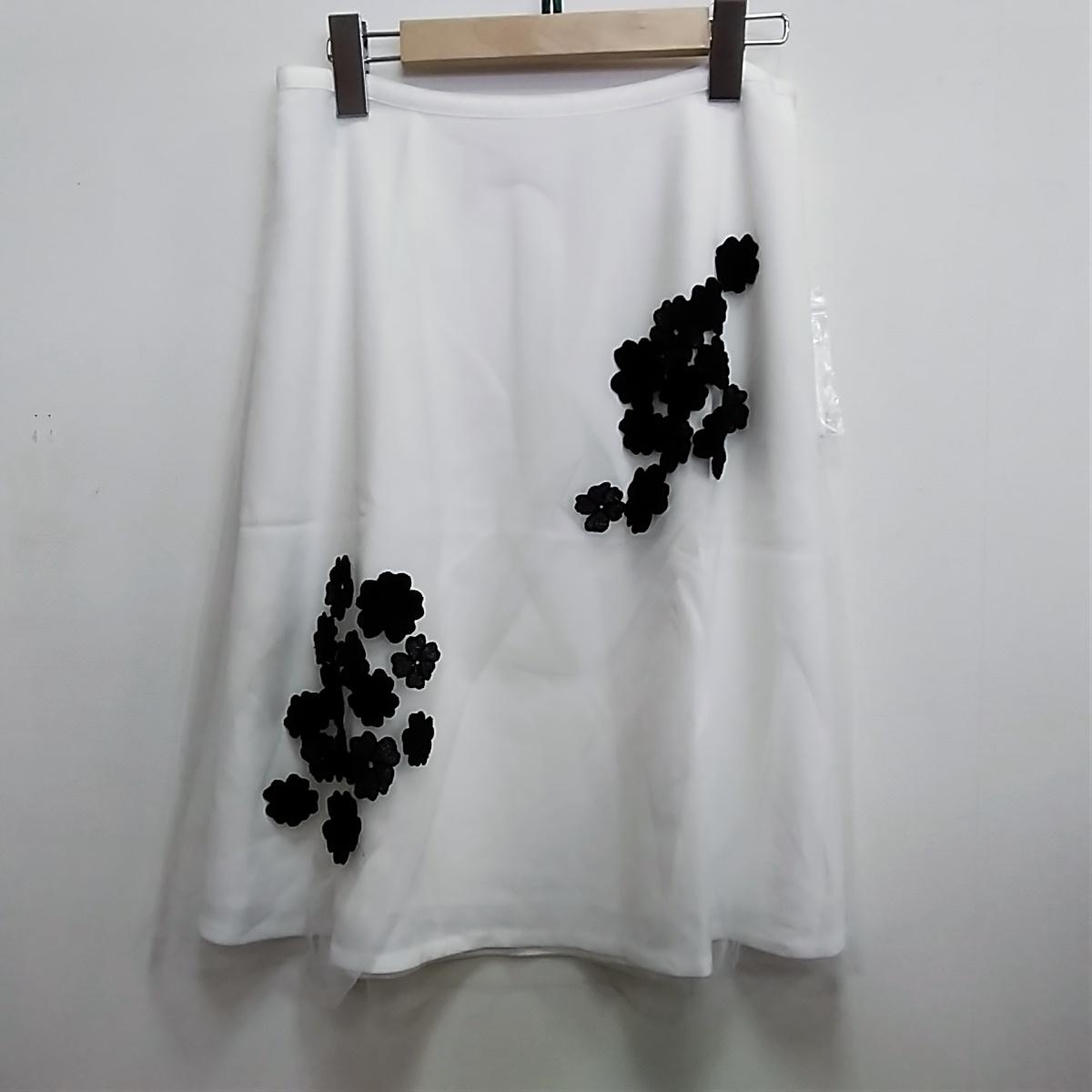 レース装飾付きスカート LANVIN