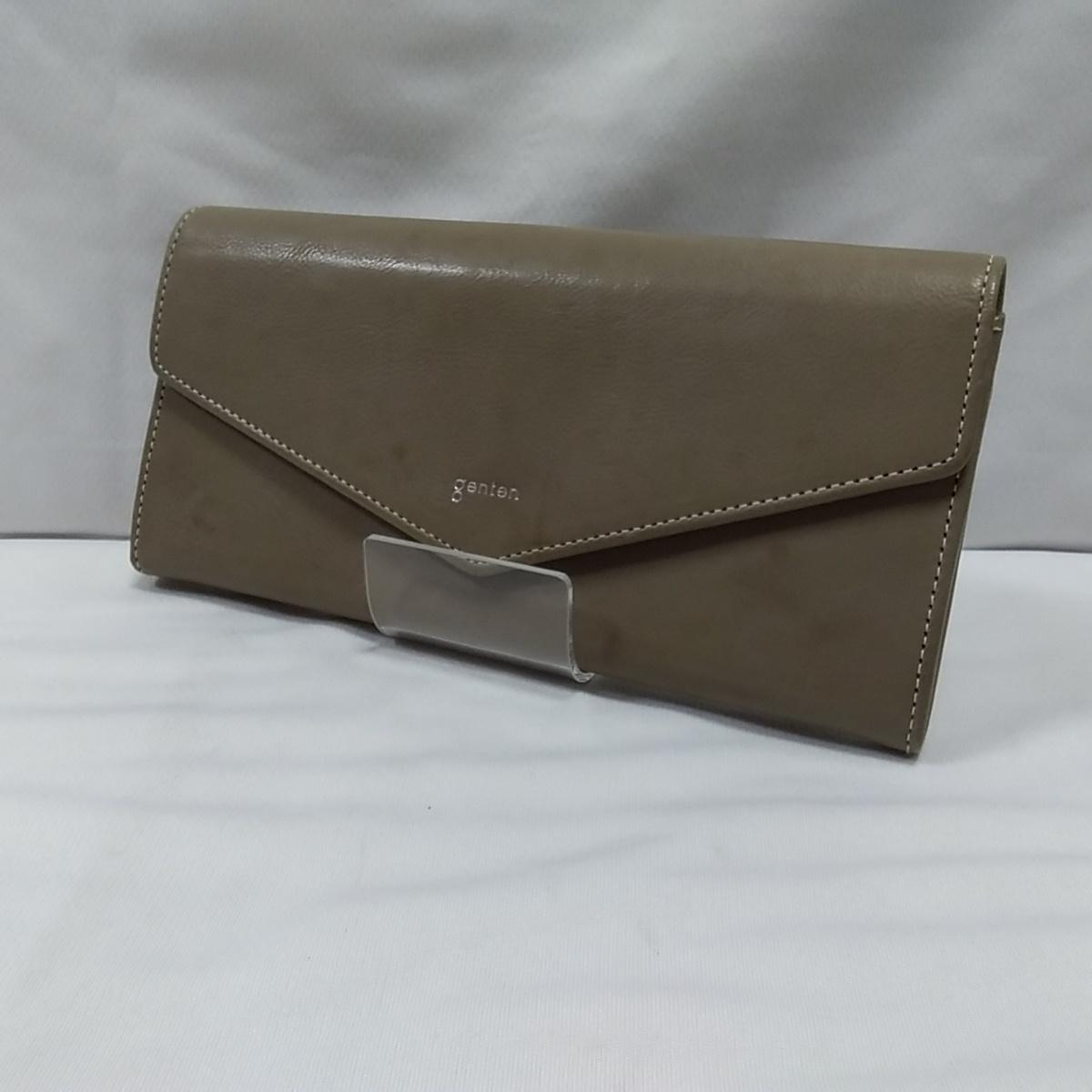レザー長財布|GENTEN