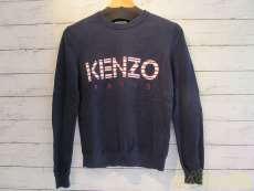 ロゴニット|KENZO