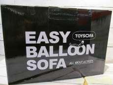 EASY BALLOON SOFA|TOY SOFA