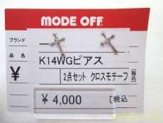 K14WGピアス 2点セット|その他ブランド