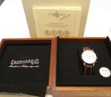自動巻き腕時計|EBERHARD