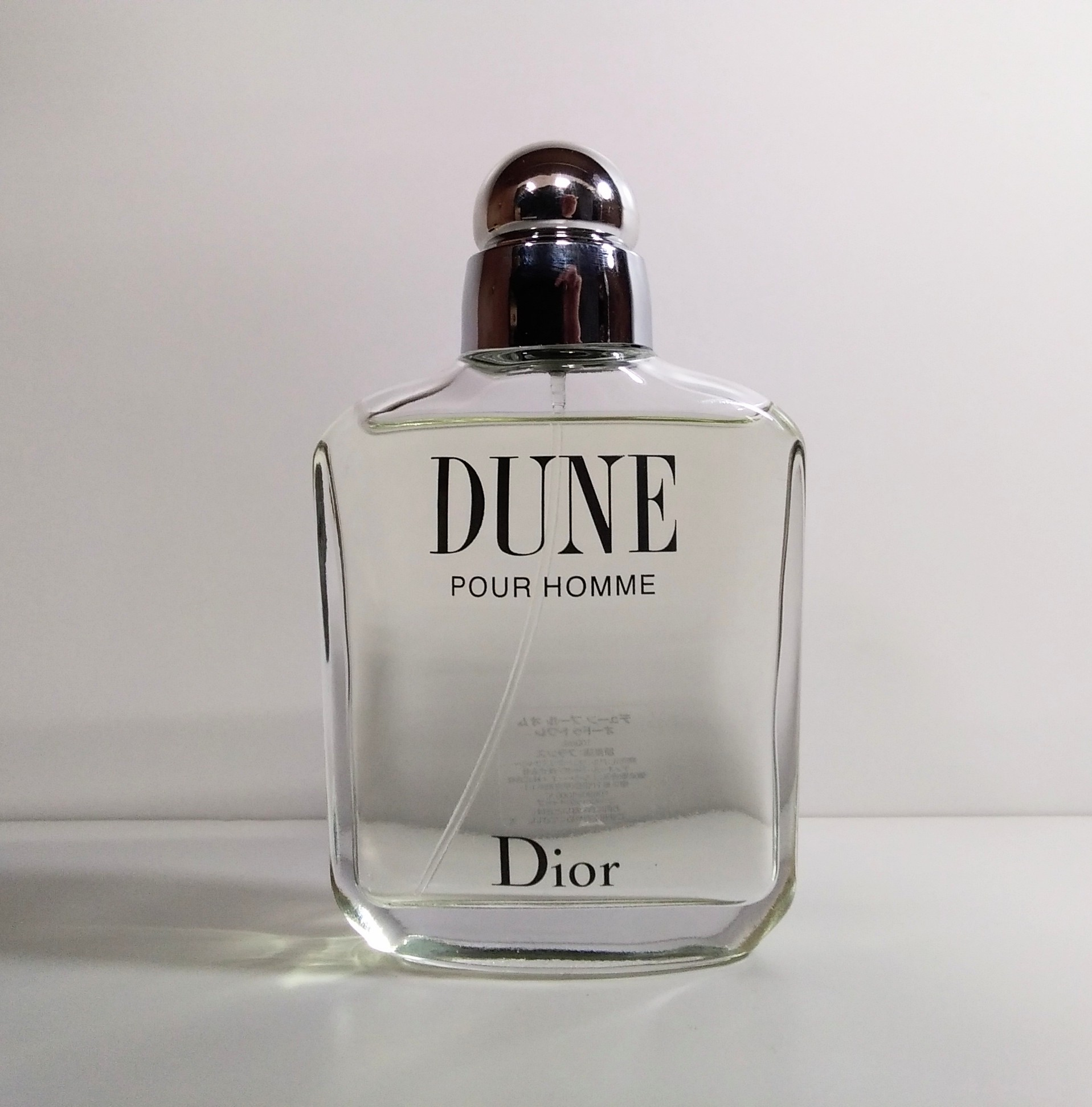 【DIOR】DUNE POURHOMME 香水 DIOR HOMME