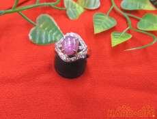 pt900装飾付きリング|宝石付きリング