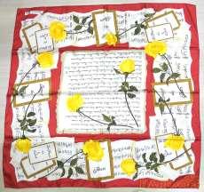スカーフ|CHRISTIAN  DIOR