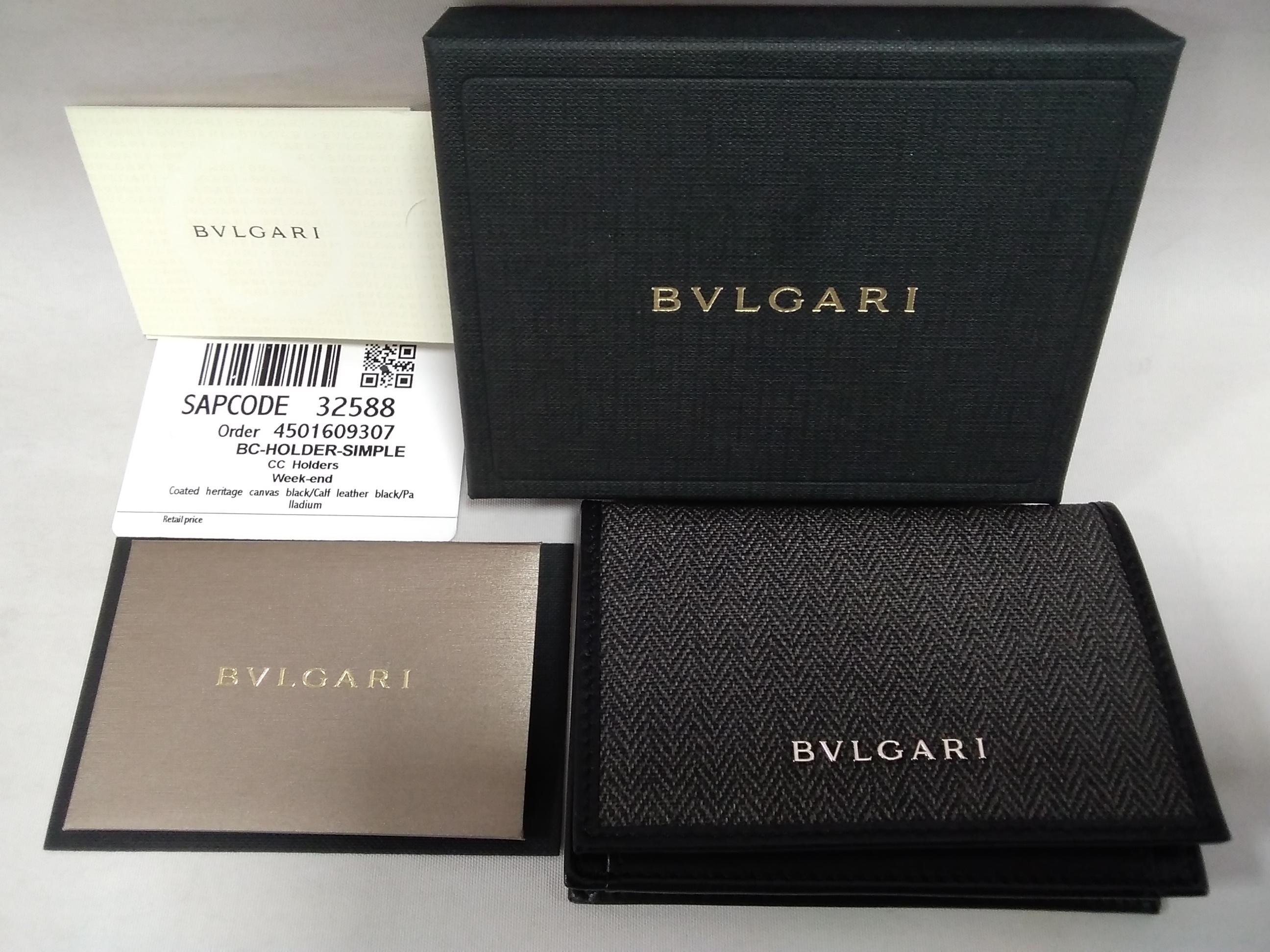 ビジネスカードホルダー BVLGARI