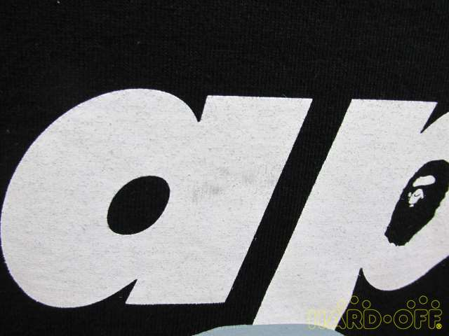 aの文字に汚れがあります。