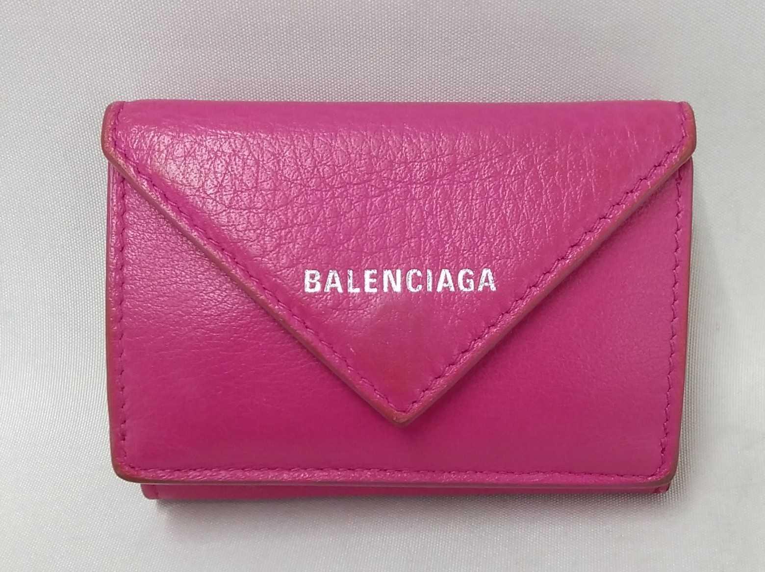 二つ折り財布|BALENCIAGA