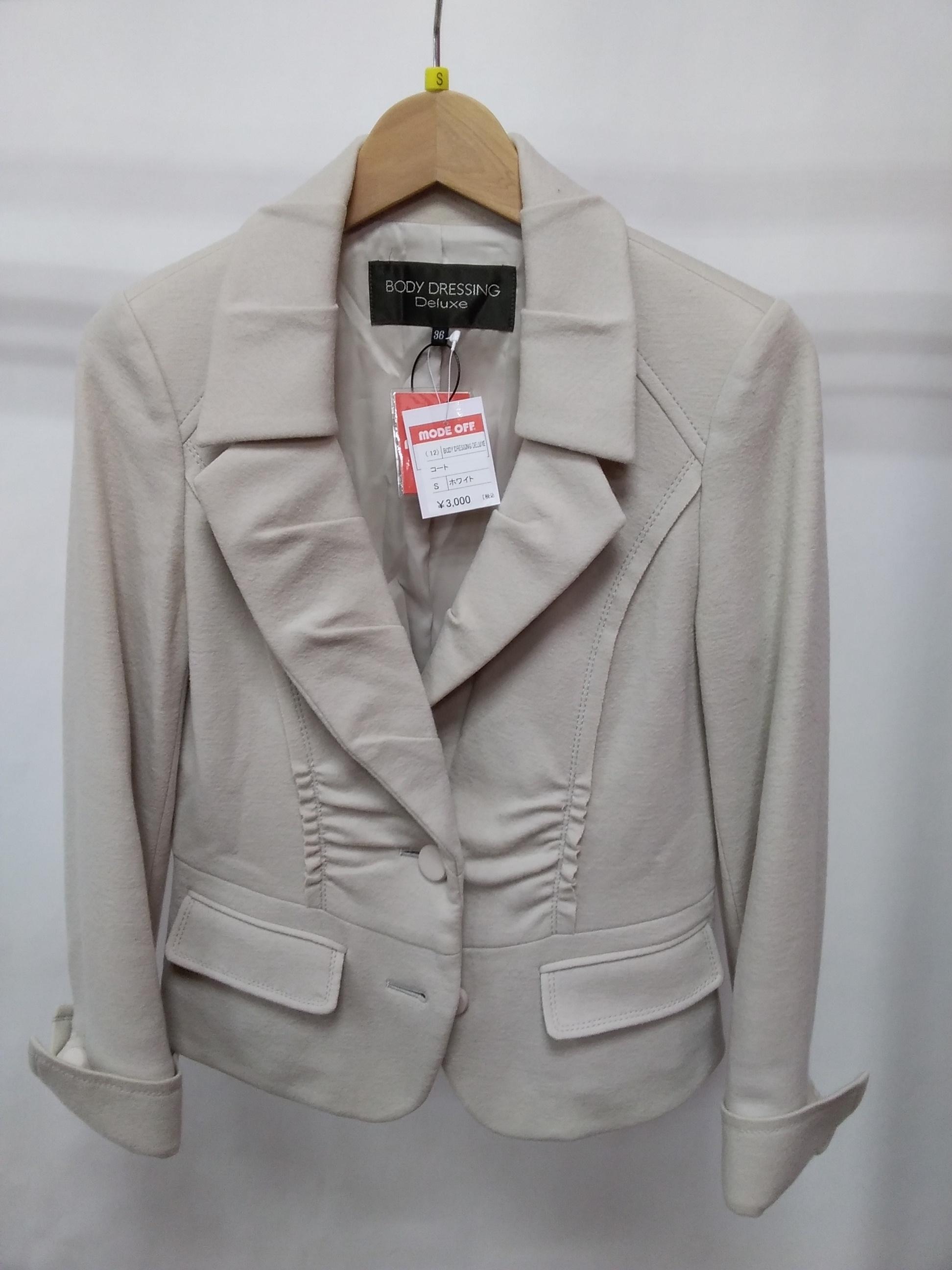 テーラードジャケット|BODY DRESSING DELUXE