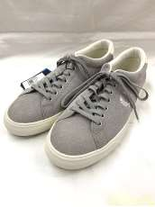 UNDERSPIN SUEDE FRED PERRY
